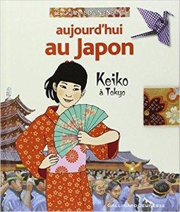 04 Keiko au Japon