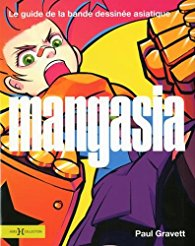[Masse Critique] Magasia